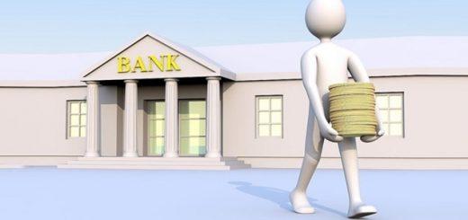 credito consumidor banco